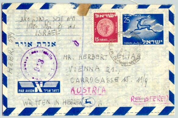 1950: Israel &ndash; Austria: Censored Aerogramme.