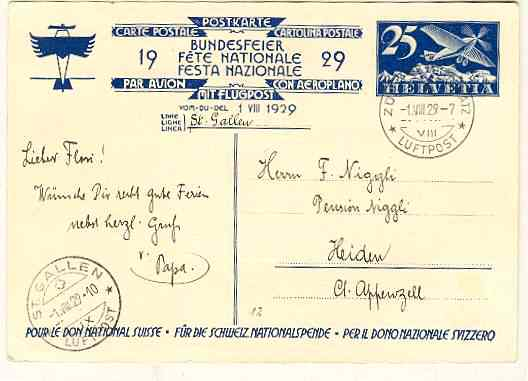 Courvoisier Postcard