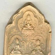 18 � 19th Century: Old Buddhist token, earthenware.