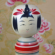 Large Kokeshi turned wood doll  artist signature 11 1/2""