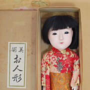 Japanese gofun Ichimatsu girl child play doll original box 13 1/2&quot;