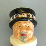 Handsome Vintage James Burrough's &quot;Yeoman of the Guard&quot; Beefeater Gin Porcelain Pour