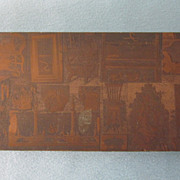 Vintage Copper Printers Block Engraving - Advertising