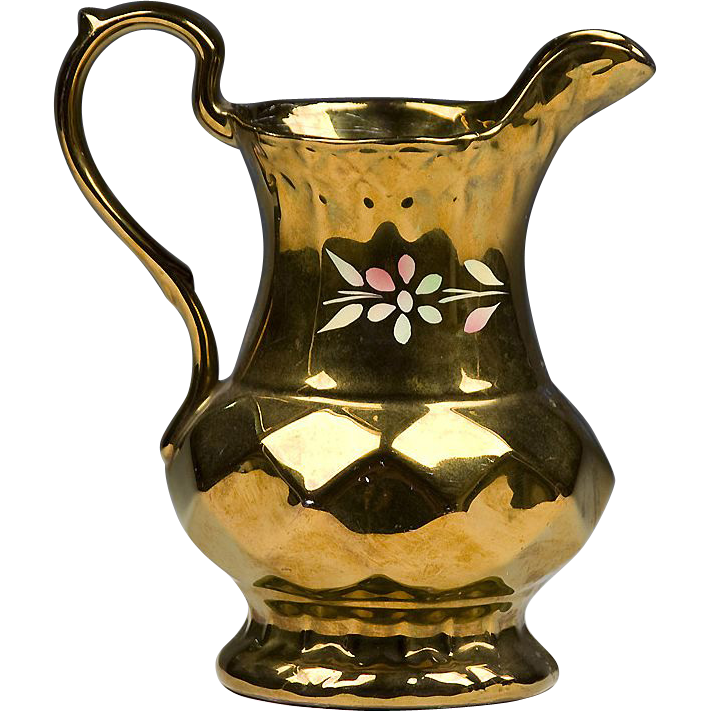 Vintage Mid 20th C. Wade Lustre Pitcher With Honeycomb Pattern