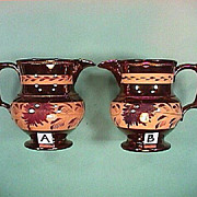 SALE c1830 Pair of Copper Luster Pitchers with Light Orange Bands & Pink Luster Decoration