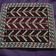 Miniature Persian Bokhara Rug Wool Needlepoint  Needlework Carpet