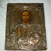 Old Russian Icon Of Christ Copper Metal Oklad Signed
