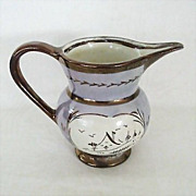 Copper Lustre Ware Large Cream Pitcher