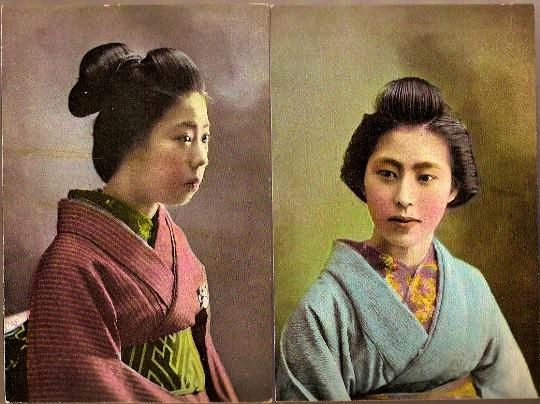 Vintage Post Cards Photo Print Japanese Ladies in Kimono's (2)