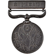Very Vintage Japanese War Medal 1914-1920