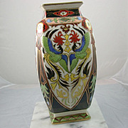 Noritake Phoenix  and Dragon Vase