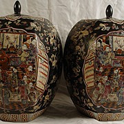 Large Matching Pair of Asian Ginger Jars with Covers - Very Ornate