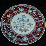 English Pottery Dinner Plate, 1883, C & W Japan, Late Mayers, Lily Pads