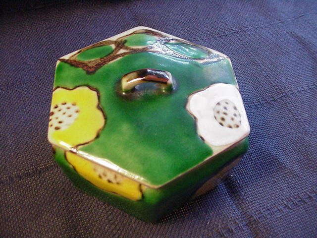 Japanese Box, Yellow, Green, Brown Glazes, Impressed Mark