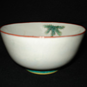 "Rare early 4 5/8"" chinese porcelain rice bowl w/ interior fish & exterior dragons"