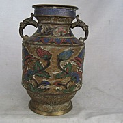 REDUCED Japan Champleve Bronze Vase-Unusual Design