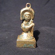 REDUCED Oriental Bronze Letter Seal