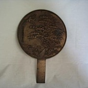 REDUCED Oriental Bronze Reflector  Mirror