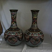 REDUCED Oriental Cloisonne Vases-Top Quality