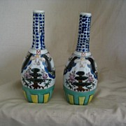REDUCED Oriental Porcelain Bud Vases