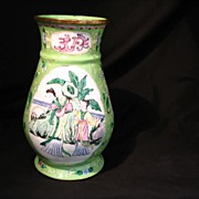 REDUCED Oriental Bronze  Painted Vase