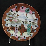 REDUCED Japanese Nippon Plate