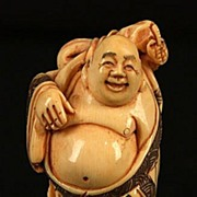 Old Japanese Carved Ivory Netsuke Happy Buddha Signed