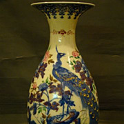 Japanese porcelain large decorated peacock vase