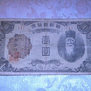SALE 1945 World War II Korea One Yen Circulated