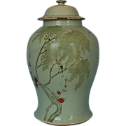 Mid-19th Century Chinese Porcelain Ginger Jar or Vase