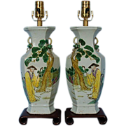 Early 20th Century Pair of Chinese Pottery Vase Lamps