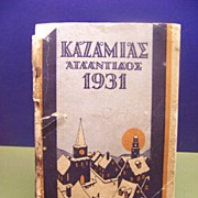 1931 GREEK Almanac Kazamiae Ataantiaoe  Book