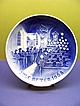 "1968 Bing and Grondahl Christmas Plate ""Christmas in Church"""
