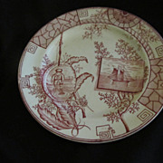 SOLD Red Transferware Aesthetic Plate--Mersey Pattern with Seaweed and Coral