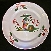 French 19th-Century Faience de l'Est, Chinese Motif Dish