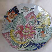 Chinese 20th Century Porcelain Tobacco Leaf Plate