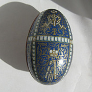 SALE Faux Faberge' Tin Egg