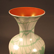 "9.75"" Imperial Art Glass Lead & Lustre Vase - Baluster Shaped - Pulled Leaf & Vine Design"