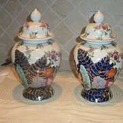Vintage Japanese Porcelain Tobacco Leaf Temple Jar Pair
