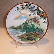 Vintage Satsuma Hand Painted Oriental Plate