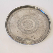 19th century hand made 800 silver Middle East Tray.