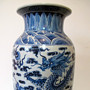 Antique Chinese export large porcelain blue & white vase. Marked.
