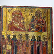 18th or 19th Century hand painted icon on wood. Decorated with gold leaf.