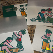 Vintage Chinese Folk paper-cuts x 3