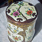 SOLD Vintage Daher Round Floral Goldtone & Burgundy Color Tin