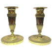 Pair French 19th Century Gilded Bronze Candlesticks