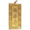 Vintage Chinese 14K Yellow Gold Pendant