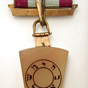Masonic Keystone Medal on Ribbon from England