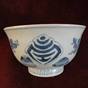 Asian ceramics Japanese white with blue small bowl