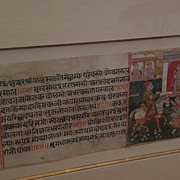 Asian and Hindu art Indian antique painting 18th century